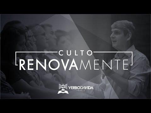 Culto Renovamente - Humberto Cataldo 04/01/2018