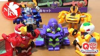 エヴァンゲリオン キュートランスフォーマー コラボ おもちゃ☆エヴァ3体の豪華セット!  Evangelion and queue Transformers collaboration