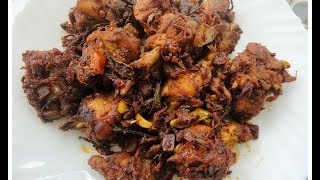 നാടൻ Chicken Roast (Kerala Style)- chinnuz