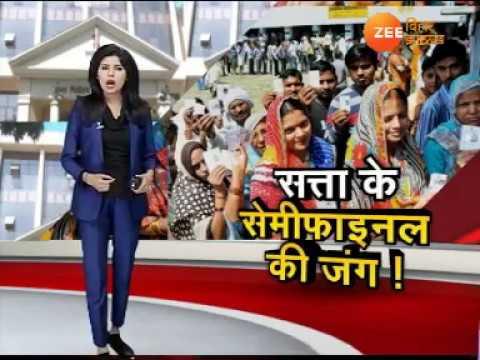 ख़बर झारखंड। KHABAR JHARKHAND। 28 January 2018