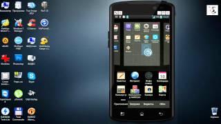 видео Пропали ярлыки Lenovo A6010 Android 5.0.2 lolipop (самое простое решение)