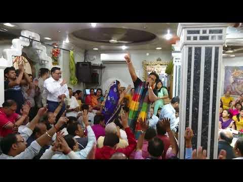 Kamna Siddhi Shyam Darbar Kirtan - March 2018 Pt 2 (Mayank Aggarwal)