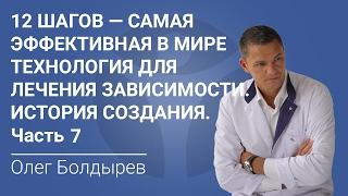 видео Лечение наркомании в Новочеркасске