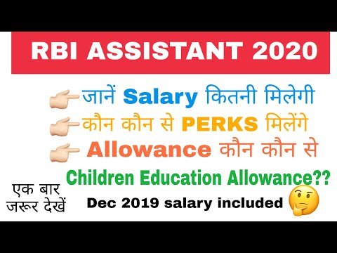 RBI ASSISTANT Salary Perks And Allowances
