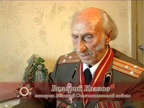 Балаклавский ветеран Валерий Козлов,  летчик-зенитчик