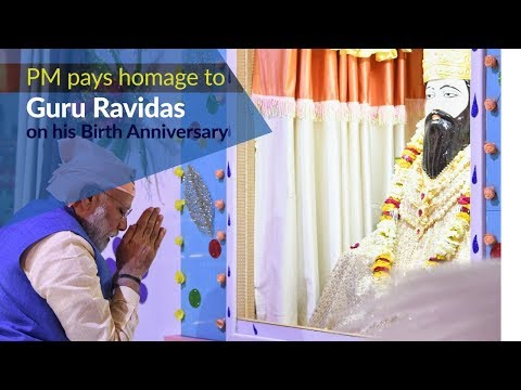 PM pays homage to Guru Ravidas on his Birth Anniversary in Varanasi | PMO