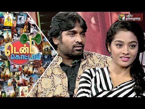 Exclusive : Vijay Sethupathi , Gayathri  Puriyatha Puthir Movie Cast  Tentkotta