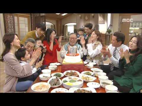 Windy Mipoong 불어라 미풍아 53회  The whole house throw a birthday party 20170226