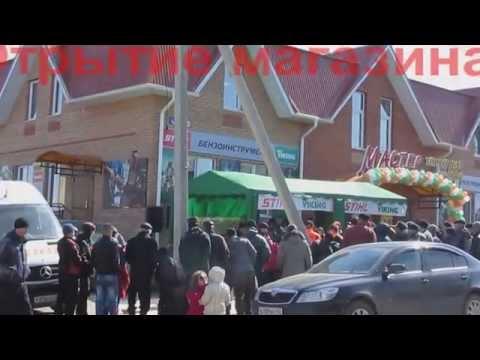 Открытие магазина в Вятских Полянах.