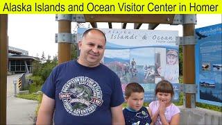Центр для посетителей в городе Хомер. Alaska Islands and Ocean Visitor Center in Homer