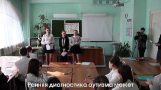 """""""Алена в стране чудес"""" (документальный фильм, 2015)"""