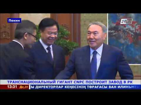 Президент Казахстана встретился с председателем Совета директоров корпорации CNPC