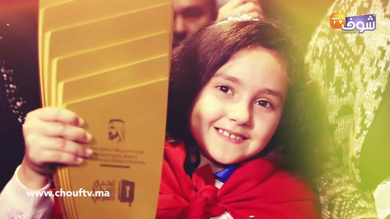 الفيديو الكامل لوصول أميرة القراءة مريم أمجون إلى المغرب و استقبالها بالزغاريد داخل مطار محمد الخامس