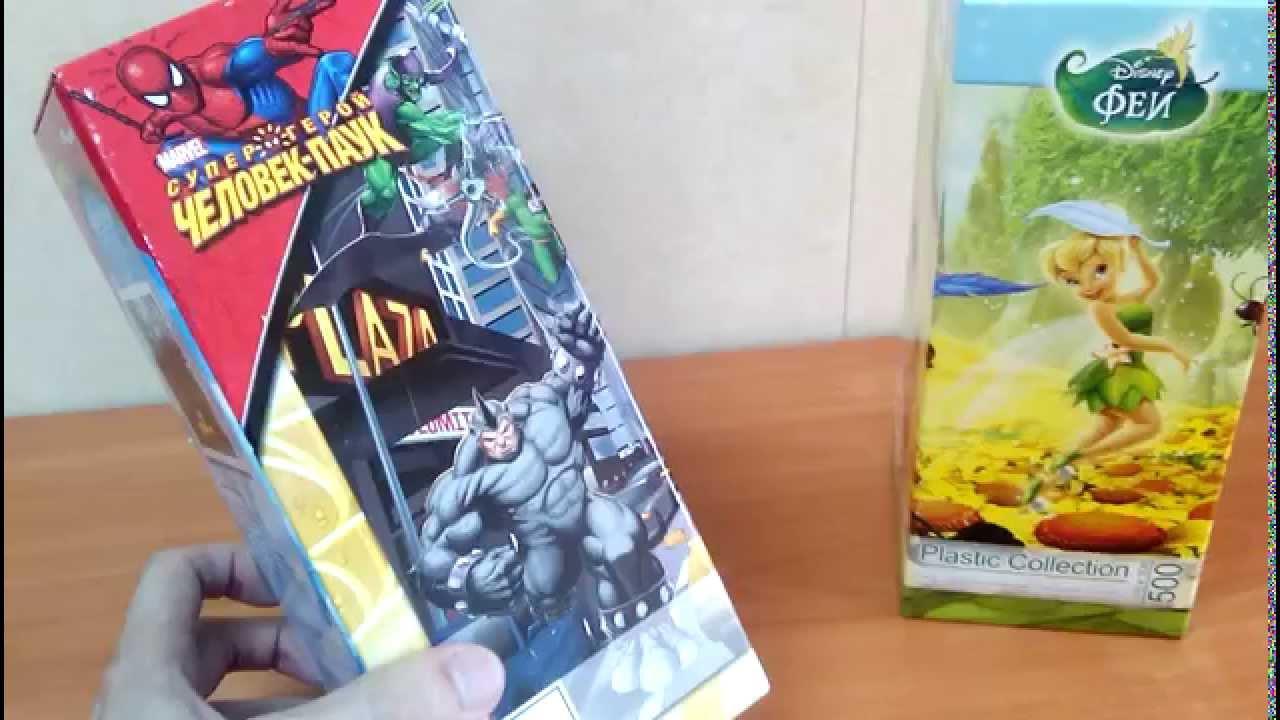 Добро пожаловать в интернет-магазин компании «степ пазл». Мы производим пазлы, детские настольные игры, кубики и книжки-игрушки. Step puzzle — российский бренд, который встречается на полках детских магазинчиков, гипермаркетов, сетевых и книжных супермаркетов. В каждом третьем.