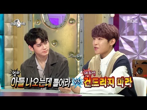 [RADIO STAR] 라디오스타 -  Park Woo-jin, why do families fight after debut? 20180321