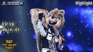 See You Again - หน้ากากกระรอก | THE MASK SINGER 3