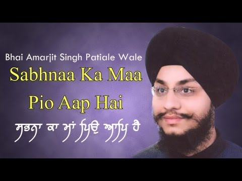 Sabhnaa Ka Maa Pio Aap Hai (Bhai Amarjit Singh Ji Patiale Wale)