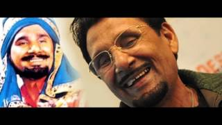 Rememberance | The Guru | Ustad Kuldeep Manak Ji | Jazzy B