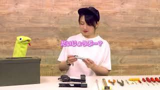 「月刊アームズマガジン」公式放送『鈴木咲チャンネル(仮)』は毎週月...