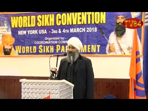 World Sikh Convention - Part.2 (Complete Coverage) | Delegates from all over the globe participated