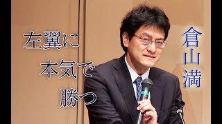 日本再生のために、保守の動画セミナーを拡めます! 日本文化と大和ここ...
