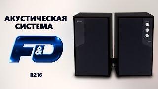 Акустическая система  F&D R216 - видео озор