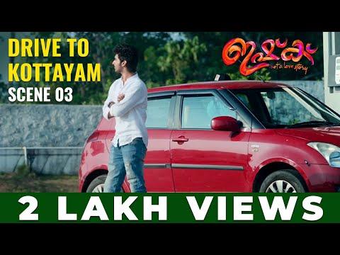 ISHQ | Drive to Kottayam 03 | Shane Nigam | Ann Sheethal | Anuraj Manohar | E4Entertainment