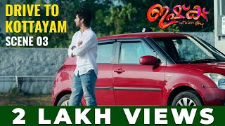 ISHQ | Drive to Kottayam 03 | Shane Nigam | Ann Sheethal | Anuraj Manohar | E4Entertainment