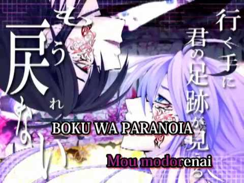 【KARAOKE SUB】 Paranoid Doll - on vocal ver.