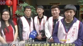大台中新聞-沙鹿區興安社區樂齡教室揭牌