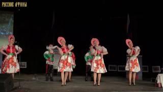 Выступление «Березки»  на концерте «Широка Душа России»
