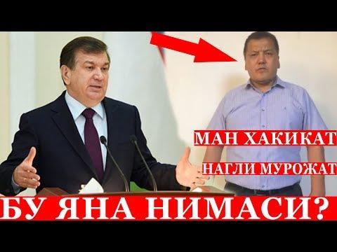 Senga oshiqman Uzbek tilida serial 2015 / Сенга ошикман