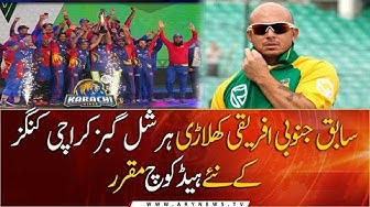 Herschelle Gibbs appointed as new head coach of Karachi Kings