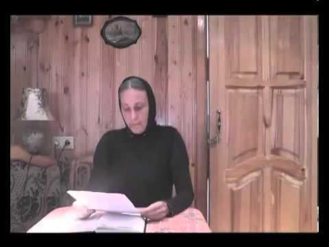 Система восстановления здоровья Серафима (Чичагова)- 1