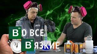 Что нужно знать о вязкости ЛКМ? Обзор и тест вискозиметра Anest Iwata NK-2