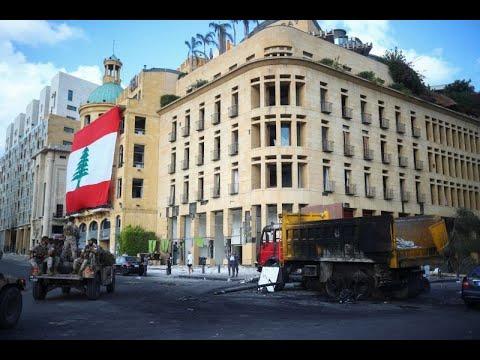 محلل سياسي لأخبار الآن: - مؤتمر مانحي لبنان اختبار دولي للسلطة لتنفيذ اصلاحات -  - 15:59-2020 / 8 / 9