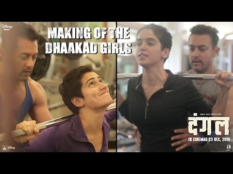 Making of The Dhaakad Girls | Dangal | In Cinemas Dec 23 thumbnail