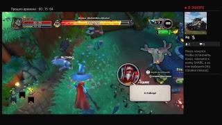 Dungeon defenders 2 PS4