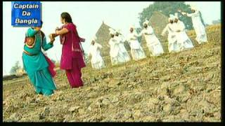 Chappa Chappa Chhan [Full Song] Captain Da Bangla