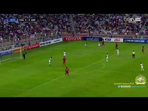 Omar Hawsawi vs United Arab Emirates World Cup qualifiers