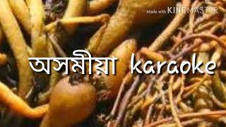 Degar Mari Assamese karaoke song with lyrics