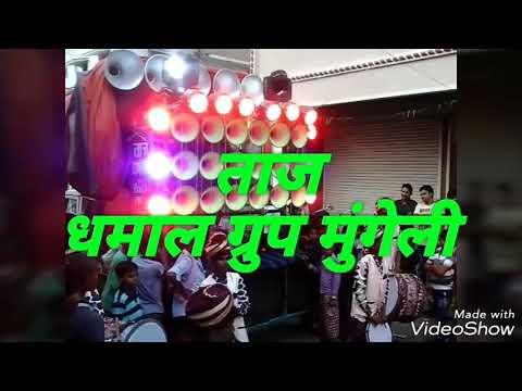 Taj dhumaal Mungeli 2017  (ajimus shah shah insha)
