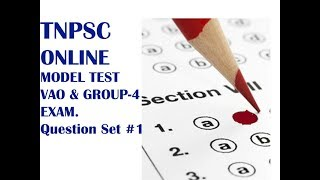 tnpsc online model test for vao and group -4 exam.(general studies with general tamil)
