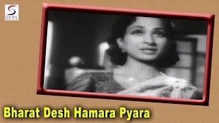 Bharat Desh Hamara Pyara | Parinde @ Surendra, Vanmala