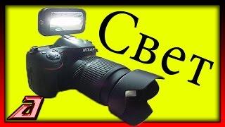 Как сделать накамерный свет своими руками / Camera lights DIY(๑۩۩๑▭▭▭▭▭▭▭▭▭▭▭▭▭○ Буду очень признателен за подписку и like :) ▻ Мой канал:..., 2014-10-16T10:31:36.000Z)