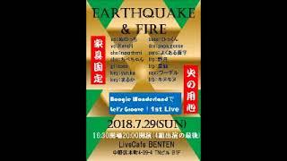 7/29弁天~coming soon!!