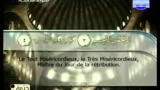 Tout le Coran Sous-titré Français à télécharger Gratuitement sur http www.islamhouse.com