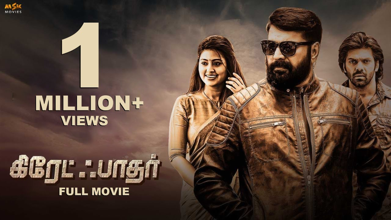Download The Great Father Tamil Full HD Movie | English Subtitles | Mammootty, Arya, Sneha | MSK Movies