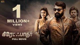 The Great Father Tamil Full HD Movie | English Subtitles | Mammootty, Arya, Sneha | MSK Movies