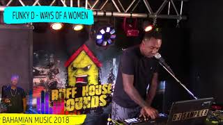 Bahamian Music Mix 2018 - (traditional Music)  Phil Stubs | New Ronnie Butler | Lady E